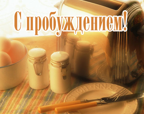 3470549_son_ (500x396, 66Kb)