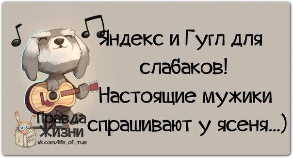 1391628185_frazochki-1 (604x325, 127Kb)