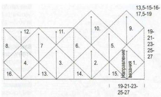 яяя (515x311, 26Kb)