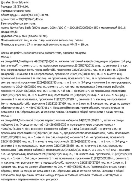яяяя (440x604, 106Kb)