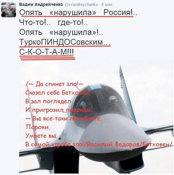 2016-02-07 08-41-54 Вадим Андрейченко (@vvandreychenko)   Твиттер – Yandex (564x567, 239Kb)