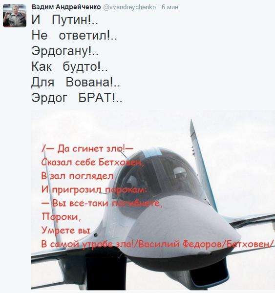 2016-02-07 08-41-31 Вадим Андрейченко (@vvandreychenko)   Твиттер – Yandex (563x600, 233Kb)