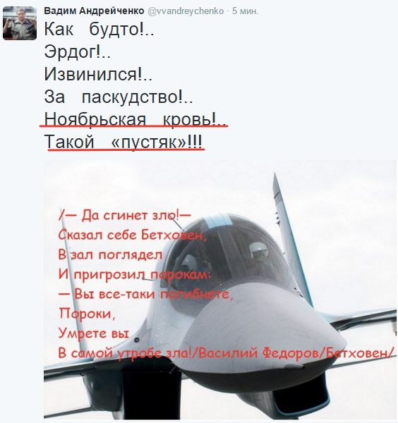 2016-02-07 08-40-45 Вадим Андрейченко (@vvandreychenko)   Твиттер – Yandex (564x600, 239Kb)