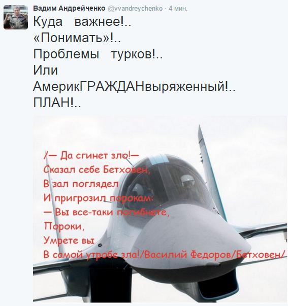 2016-02-07 08-40-06 Вадим Андрейченко (@vvandreychenko)   Твиттер – Yandex (567x603, 238Kb)