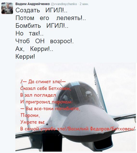 2016-02-07 08-39-48 Вадим Андрейченко (@vvandreychenko)   Твиттер – Yandex (569x634, 239Kb)