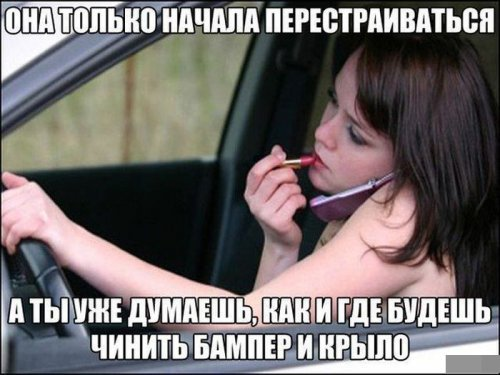 авто (500x375, 44Kb)