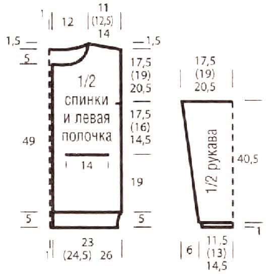 trehcvetnyy-kardigan-karmanami-scheme-vyazanie-spicami-dlya-zhenshchin-kofty-zhenskie (546x554, 128Kb)