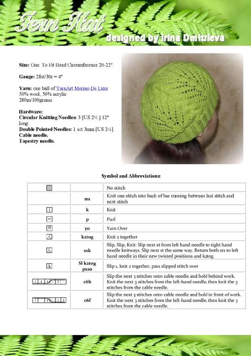 Irina Dmitrieva - Fern Hat (k)-page-001 (494x700, 254Kb)