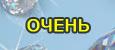 4425087_poddloska_01 (115x50, 13Kb)