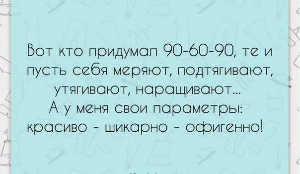 2380598_UTPgMvI4LiI (604x350, 40Kb)