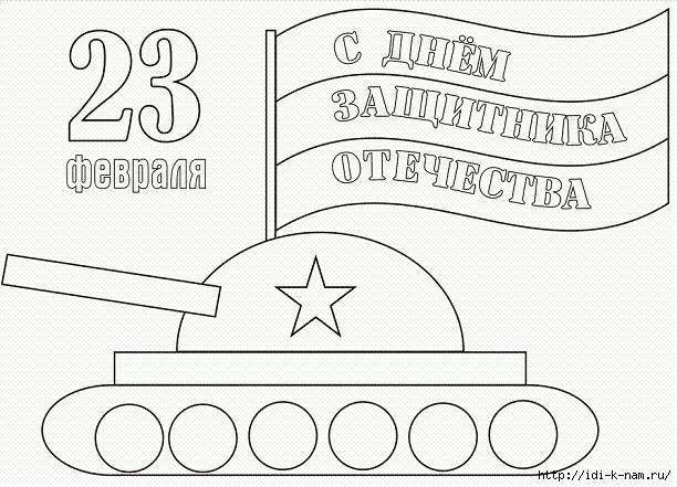 РјРј (7) (612x441, 174Kb)