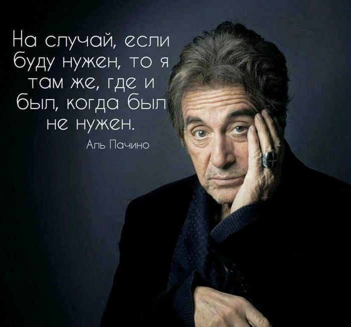 5681176_cheloveky_nyjen_chelovek_zachem_nyjen_chelovek_nyjnie_ludi_chto_nyjno_znat_cheloveky (700x653, 43Kb)