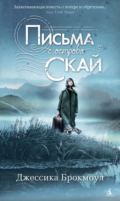 detectivebooks.ru (420x700, 108Kb)