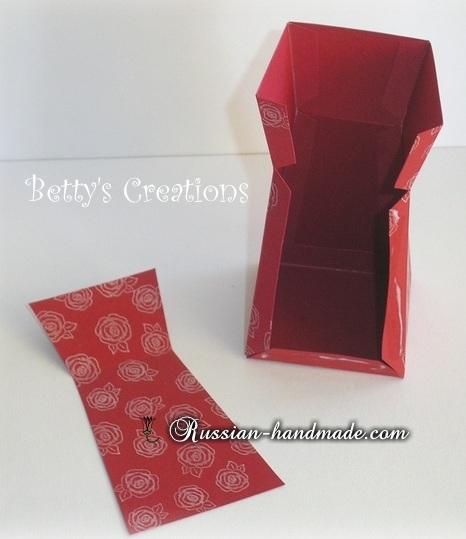 Бумажная вазочка для цветов своими руками. Шаблон (2) (466x539, 157Kb)