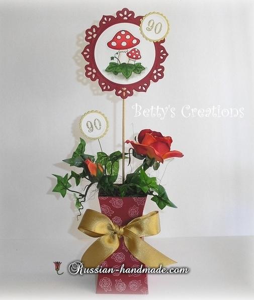 Бумажная вазочка для цветов своими руками. Шаблон (4) (505x597, 198Kb)