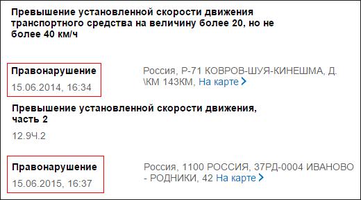 1506l (520x289, 12Kb)
