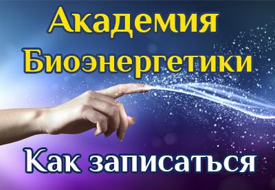 4687843_akademia_zapisatsya (400x276, 76Kb)
