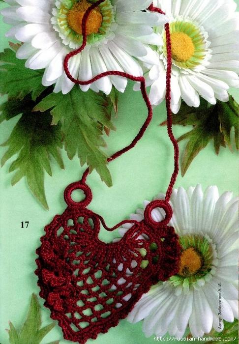 Схемы вязания сердечек - валентинок крючком (25) (486x700, 314Kb)