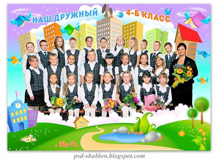 общее фото в детском саду