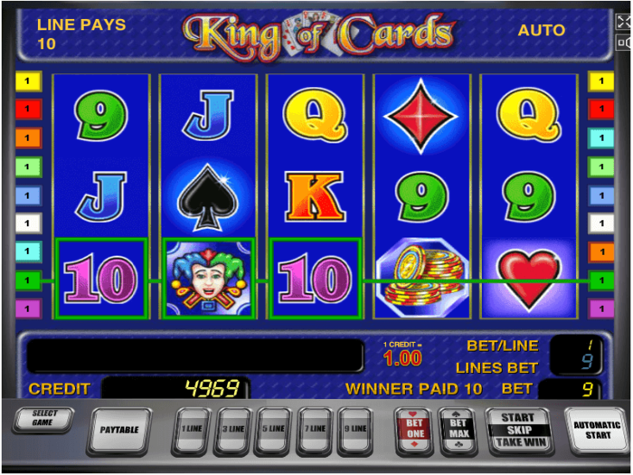 ������� �King of Cards�