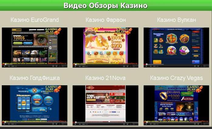 3423656_Bezimyannii (700x424, 52Kb)