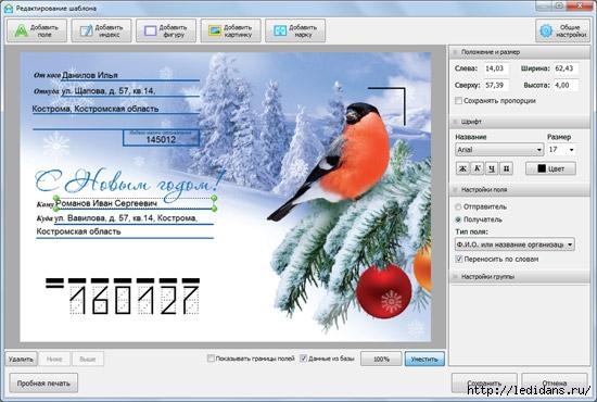 3899041_screen03 (550x370, 138Kb)