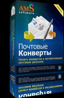 3899041_box325 (211x325, 84Kb)