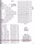 Превью жилет3 (550x700, 308Kb)