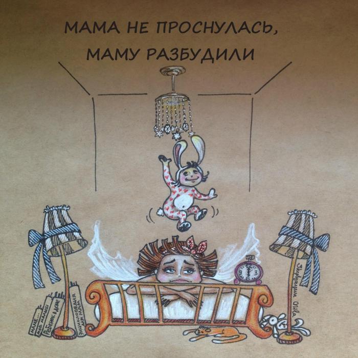 мама1 (700x700, 494Kb)