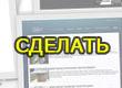4425087_sites_1200_03 (110x80, 16Kb)