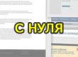 4425087_sites_1200_06 (110x80, 14Kb)
