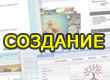 4425087_sites_1200_14 (110x80, 17Kb)