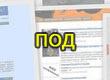 4425087_sites_1200_16 (110x80, 14Kb)