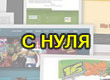 4425087_sites_1200_18 (110x80, 16Kb)