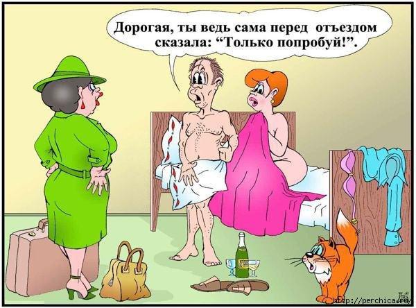 4979645_1431764074_lyubovniki (600x444, 156Kb)