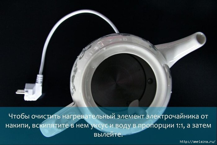 1455128645_Ubiraem_kuhnyu__6_poleznuyh_sekretov (700x467, 118Kb)