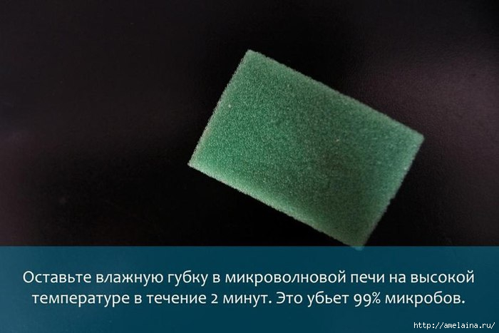 1455128682_Ubiraem_kuhnyu__6_poleznuyh_sekretov3 (700x467, 120Kb)