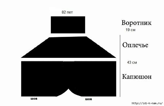 РєСѓРє (9) (640x416, 40Kb)