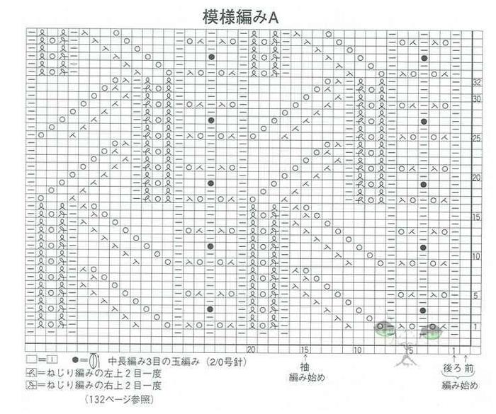 image.pngсхема5 (700x585, 538Kb)
