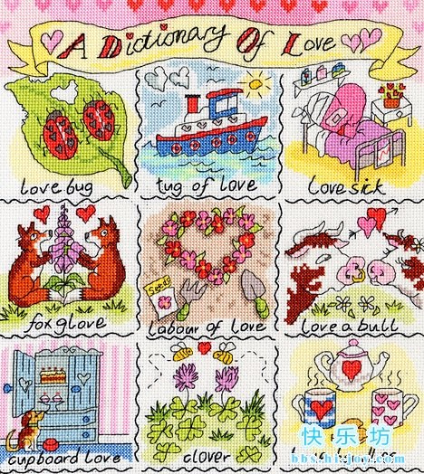 Dictionary of Love 4 (468x524, 474Kb)