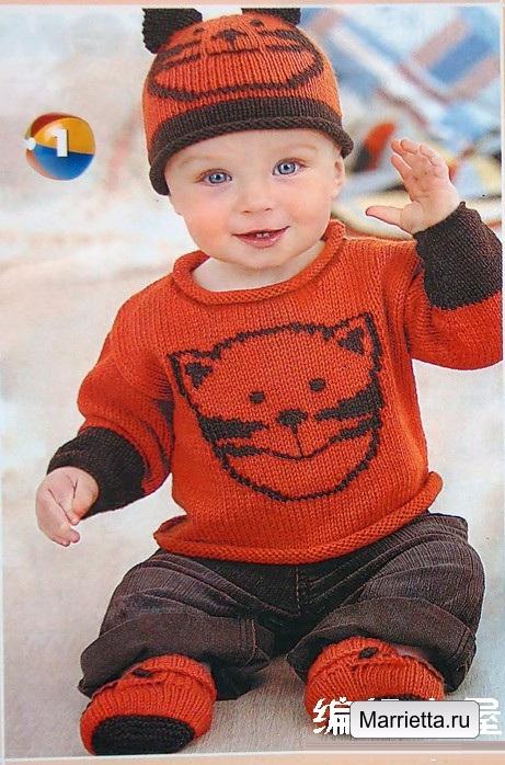 Комплект спицами КОШЕЧКА. Пуловер, пинетки и шапочка для малыша (1) (461x698, 391Kb)