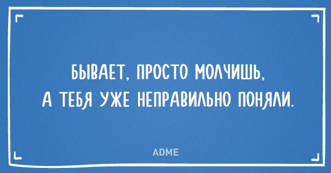 6417810-650-1455009301-3 (650x340, 177Kb)