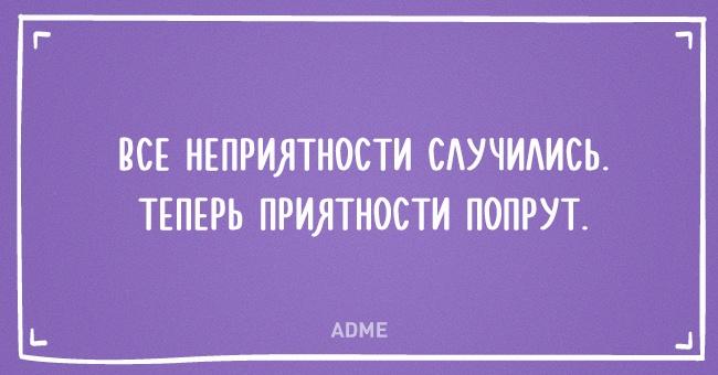6418260-650-1455009301-12 (650x340, 172Kb)