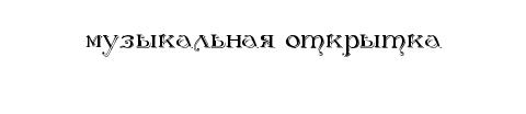image_generate (480x104, 5Kb)
