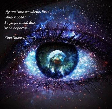 око (480x466, 49Kb)