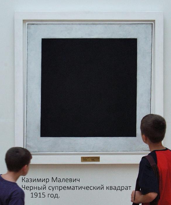 5-Ченный квадрат (585x700, 420Kb)
