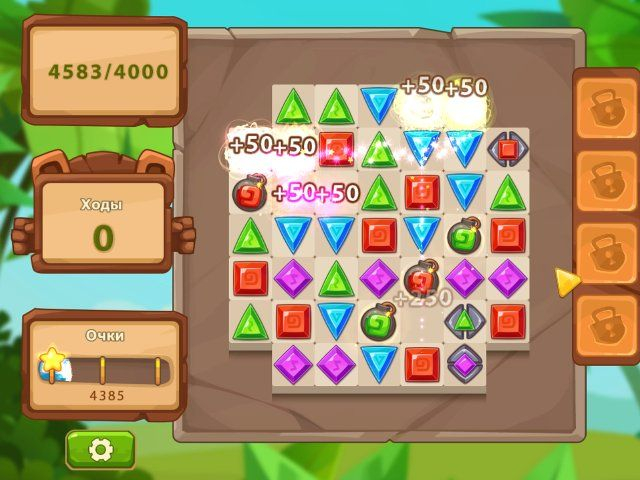 gems-of-the-aztecs-screenshot0 (640x480, 269Kb)