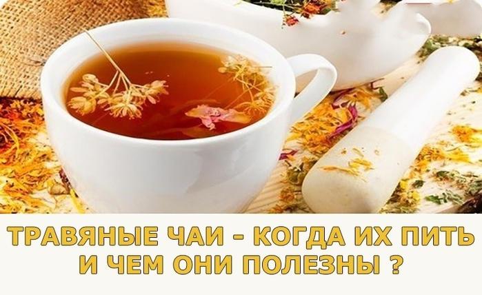5329627_image_19_1_ (700x428, 206Kb)