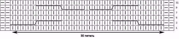 узор (604x133, 84Kb)