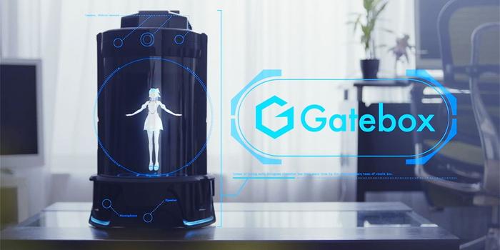японский робот Gatebox 1 (700x350, 199Kb)